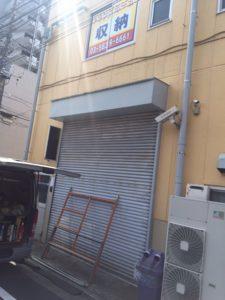 東京都葛飾区 文化シャッター モートW シルバーグレー やりかえ