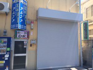 東京都葛飾区 文化シャッター モートW シルバーグレー 取替