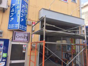 東京都葛飾区 文化シャッター モートW シルバーグレー 交換