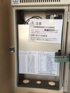 愛知県長久手市 シートシャッター 制御盤