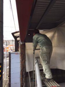 愛知県名古屋市北区 電動 ステンレスグリル 三和 ブロード PSN 16 1