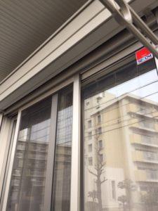 名古屋市名東区 窓シャッター メンテナンス 注油・グリスアップ・洗浄・調整 5