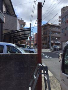 愛知県名古屋市熱田区 オリジナル ゲート付シャッター 基礎 下地 コンクリート1