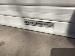名古屋市中村区 手動シャッター交換 自動ドア修理2