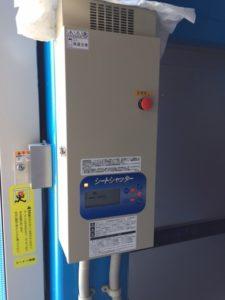 愛知県愛西市 工場 シートシャッター クイックセーバー 2