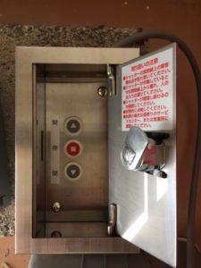 文化シャッター製 標準押ボタンスイッチ