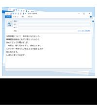 岐阜県大垣市 S様