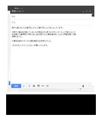 大阪府河内長野市 H様